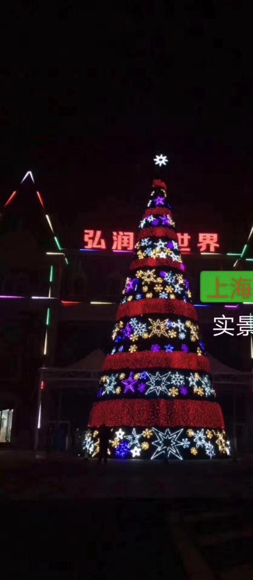 贵阳圣诞树_圣诞装饰